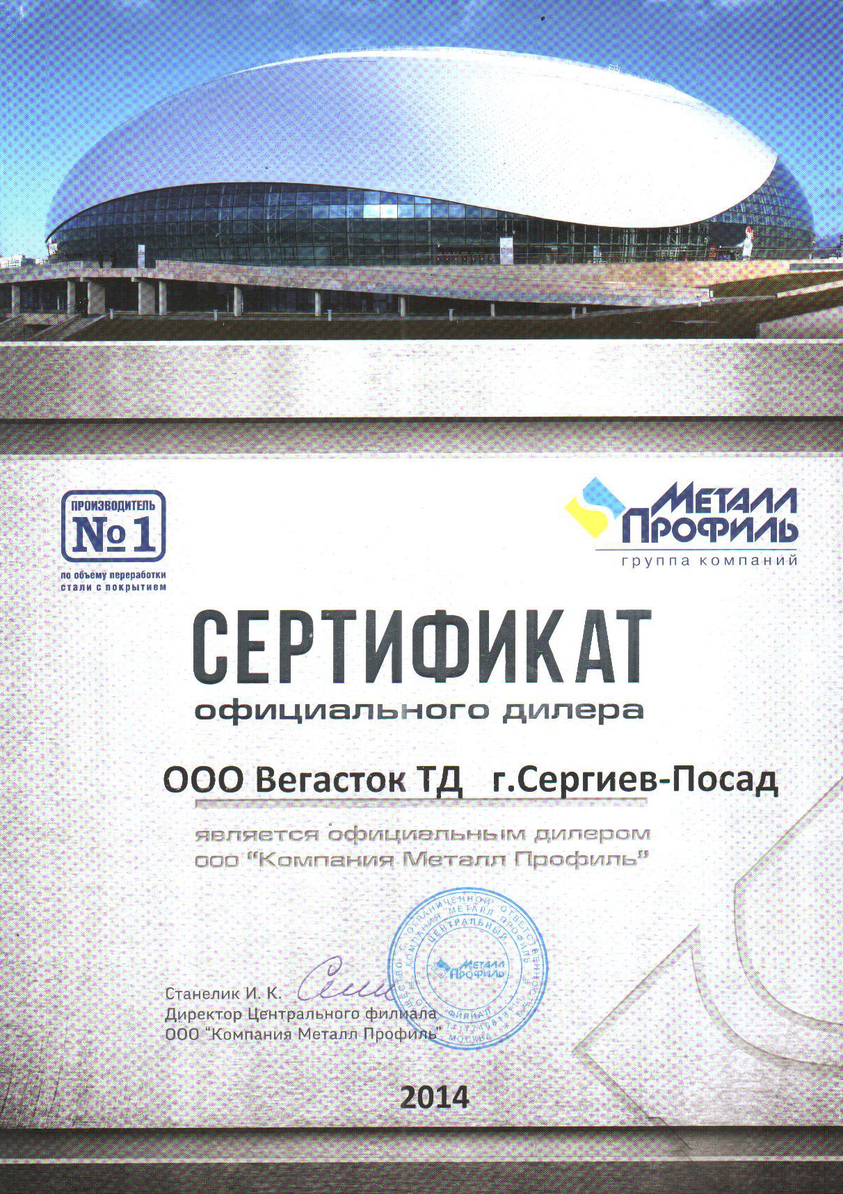 Index of /files/certificate/200